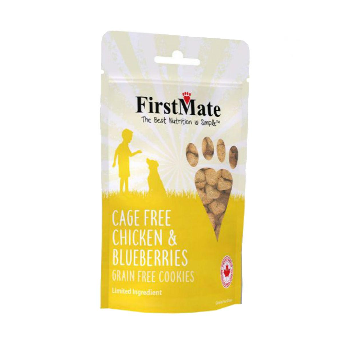 FirstMate Grain Free Cookie Dog Treats - Cage Free Chicken & Blueberries