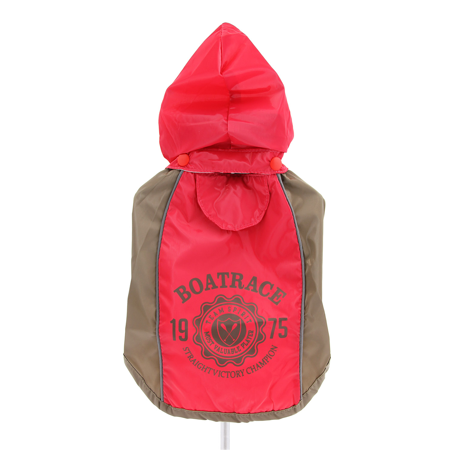 Dobaz Boat Race Dog Raincoat - Coral Pink