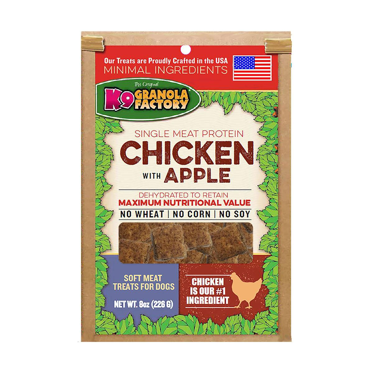 K9 Granola Factory Soft Meat Dehydrated Dog Treat - Chicken with Apple