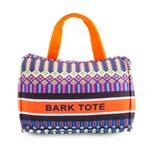 View Image 3 of Dogior Bark Tote Plush Dog Toy