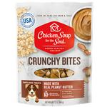 View Image 1 of Chicken Soup for The Soul Crunchy Bites Dog Treats - Peanut Butter