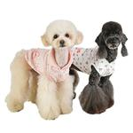 View Image 4 of Fiorella Dog Hoodie by Pinkaholic - Ivory