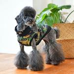 View Image 6 of Frost Dog Vest by Puppia - Camo