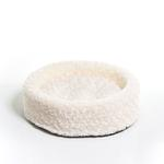 View Image 1 of FurHaven Ultra Plush Cup Pet Bed - All Plush - Cream
