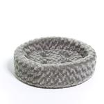 View Image 1 of FurHaven Ultra Plush Cup Pet Bed - All Plush - Gray