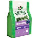 View Image 5 of Greenies Dental Dog Chew - Blueberry Flavor