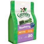 View Image 4 of Greenies Dental Dog Chew - Blueberry Flavor