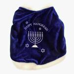 View Image 1 of Hanukkah Dog Cape