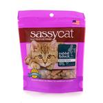 View Image 1 of Herbsmith Sassy Cat Treat - Rabbit and Duck