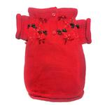 View Image 1 of Christmas Bows Hand-Smocked Dog Sweater By Oscar Newman - Red