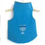 View Image 1 of Menorah Hanukkah Dog Tank by Daisy and Lucy - Turquoise