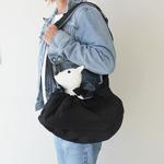 View Image 2 of Messenger Bag Carrier by Dogo - Black