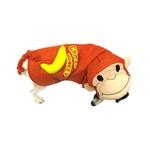 View Image 1 of Crazy Monkey Halloween Dog Costume