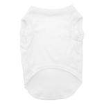 View Image 2 of Plain Dog Shirt - White