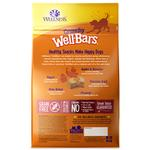 View Image 3 of Wellness Grain-Free Wellbars Crunchy Dog Treats - Yogurt, Apples & Bananas