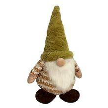 Plush Colossal Gnome Dog Toy - Green