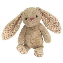 Plush Bunny Dog Toy - Tan