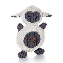 Charming Pet Ani-Mates Dog Toy - Lamb