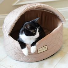 Armarkat Burrow Pet Bed - Apricot