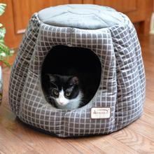 Armarkat Pet Bed Cave - Bronze/Silver