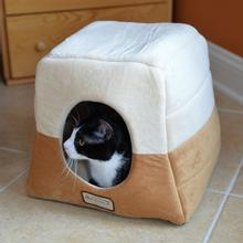 Armarkat Pet Bed Cave - Brown/Beige