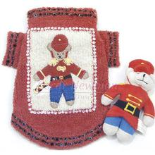 Beary Merry Christmas Dog Sweater And Toy Set By Oscar Newman