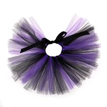 Black/Purple Tulle Dog Tutu by Pawpatu