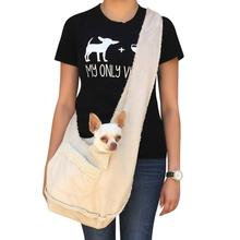 Boho Faux Suede Shearling Dog Sling - Sand