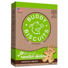 Buddy Biscuits Crunchy Dog Treats - Roasted Chicken