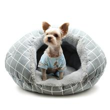 Burger Pet Bed by DOGO - Lattice Gray