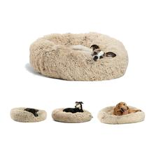 Calming Shag Donut Cuddler Pet Bed - Taupe