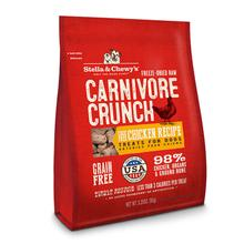 Stella & Chewy's Carnivore Crunch Dog Treat - Chicken