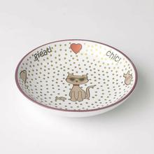 Chic Kitty Cat Food Saucer