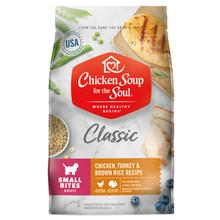 Chicken Soup for the Soul Classic Adult Small Bites Dry Dog Food - Chicken, Turkey & Brown Rice