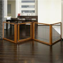 Convertible Elite Pet Gate - 4 Panel - Autumn Matte