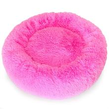 Cuddle Shag Dog Bed by Hello Doggie - Fuchsia