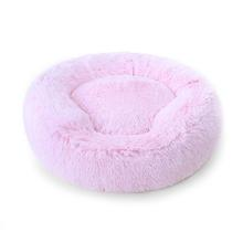 Bolster Dog Bed by Hello Doggie - Pink Shag