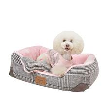 Da Vinci Dog Bed By Pinkaholic - Pink