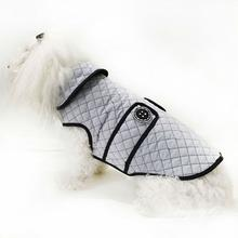 Daisy & Lucy Microfiber Quilted Dog Coat - Gray