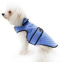 Daisy and Lucy Microfiber Quilted Dog Coat - Periwinkle