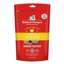 Stella & Chewy's Chicken Dinner Patties Dog Treats - Freeze Dried
