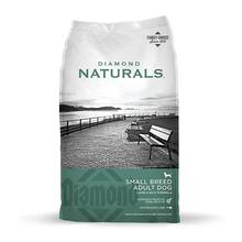 Diamond Naturals Small Breed Adult Dog Food - Lamb and Rice