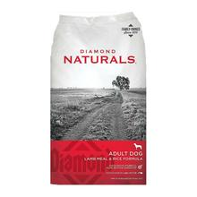Diamond Naturals Adult Dog Food - Lamb and Rice