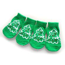 Doggy Socks - Green Christmas Trees