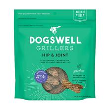 Dogswell Hip and Joint Grillers Dog Treat - Duck