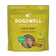 Dogswell Hip and Joint Grillers Dog Treat - Chicken