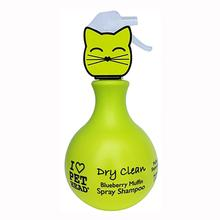 Dry Clean Blueberry Muffin Waterless Spray Cat Shampoo By Pet Head