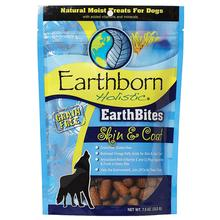 Earthborn Holistic Grain-Free EarthBites Moist Dog Treats - Skin & Coat Formula