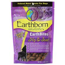 Earthborn Holistic Grain-Free EarthBites Moist Dog Treats - Hip & Joint Formula