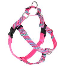EarthStyle Freedom No-Pull Dog Harness - 1980's